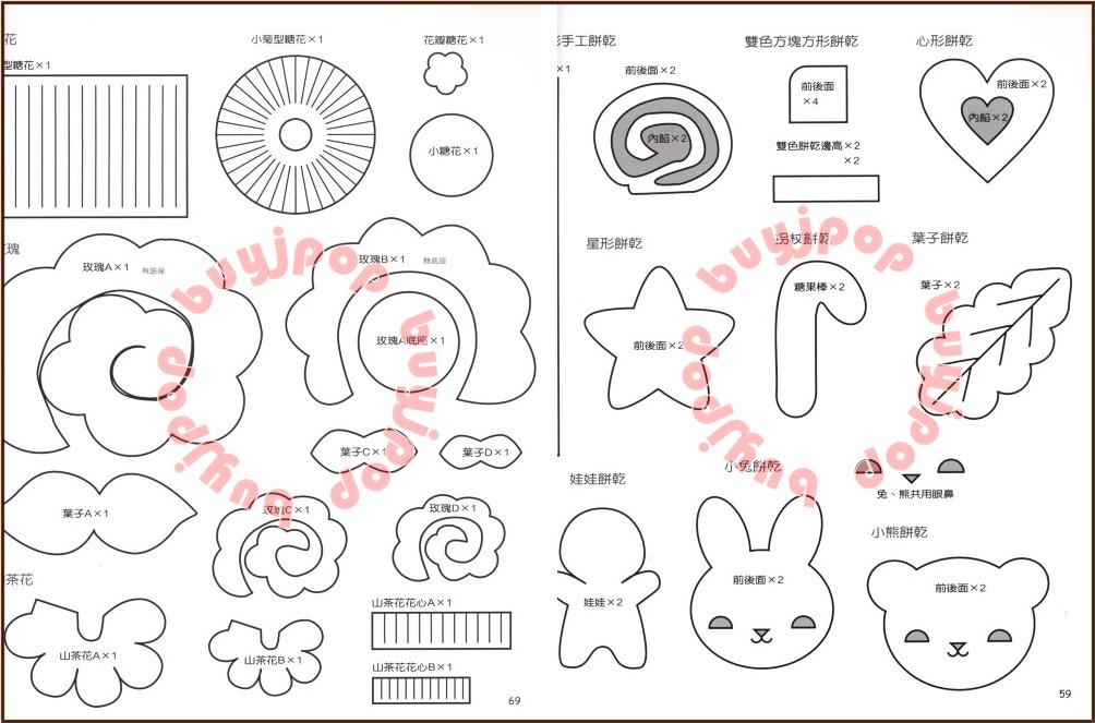 ... Japanese Craft Pattern Book Felt House Cake Food Doll Nuigurumi | eBay